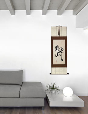 Buddha Vietnamese Calligraphy Wall Scroll living room view