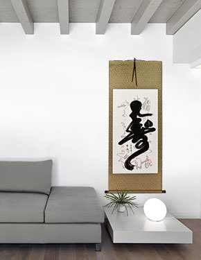 Longevity / Long Life Unique Calligraphy Wall Scroll living room view