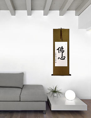 Buddha Heart - Chinese / Japanese Calligraphy Wall Scroll living room view