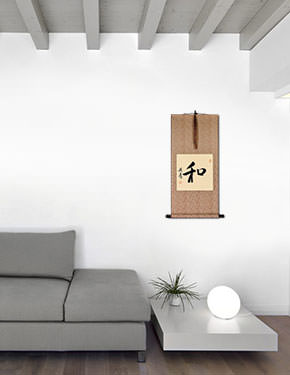 Peace and Harmony Chinese Calligraphy Scroll living room view