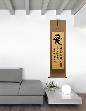 Boundless Love Chinese Calligraphy Hanging Scroll living room view