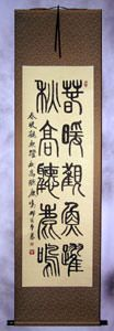 Gold silk and beige paper with gold flakes - zhuanshu wall scroll