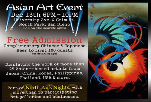 Asian Art Event San Diego (front)