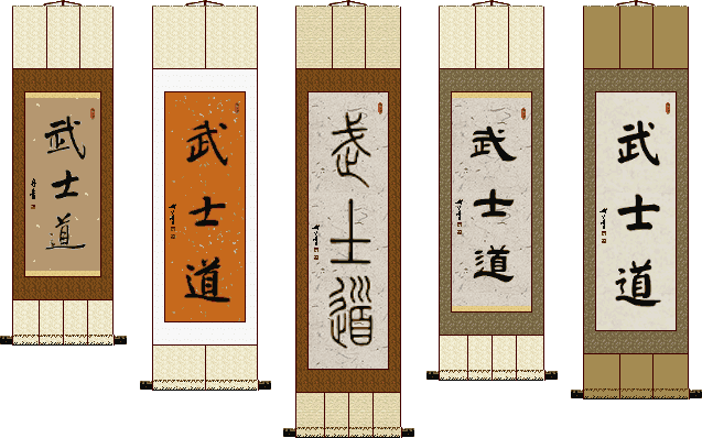 Bushido Wall Scroll Custom Options