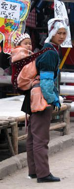 How Chinese ethnic minorities carry their babies