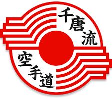 Chito-Ryu