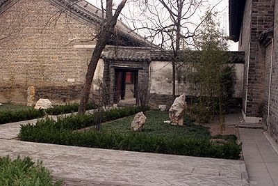 The garden of Confucius