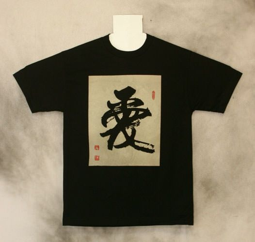 Chinese Love Tee-Shirt