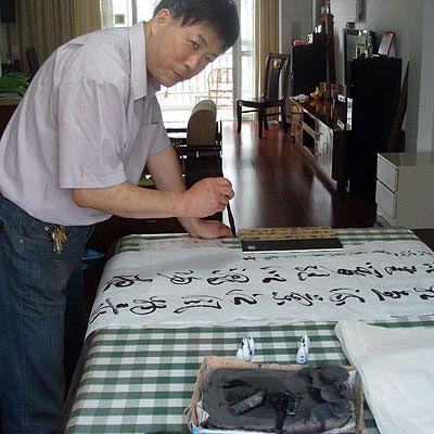 Xu Xueqin