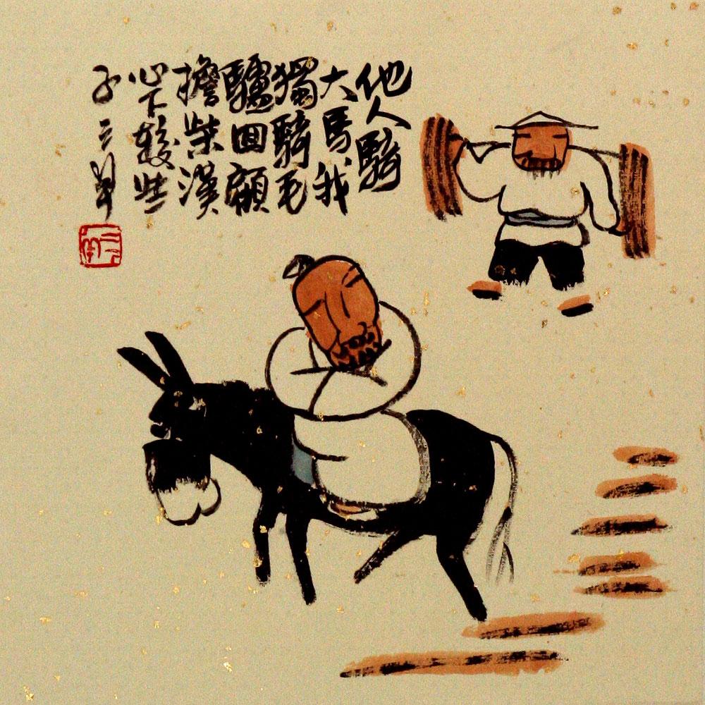 Chinese Ass Pics