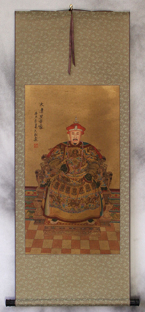 Chinese Emperor Ancestor Partial Print Wall Scroll