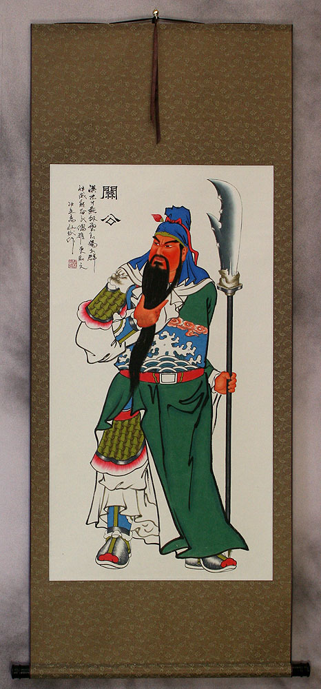 Guan Gong - Chinese Soldier Saint - Wall Scroll
