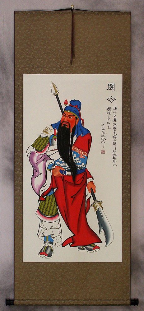 Guan Gong Saint of  All Warriors Wall Scroll