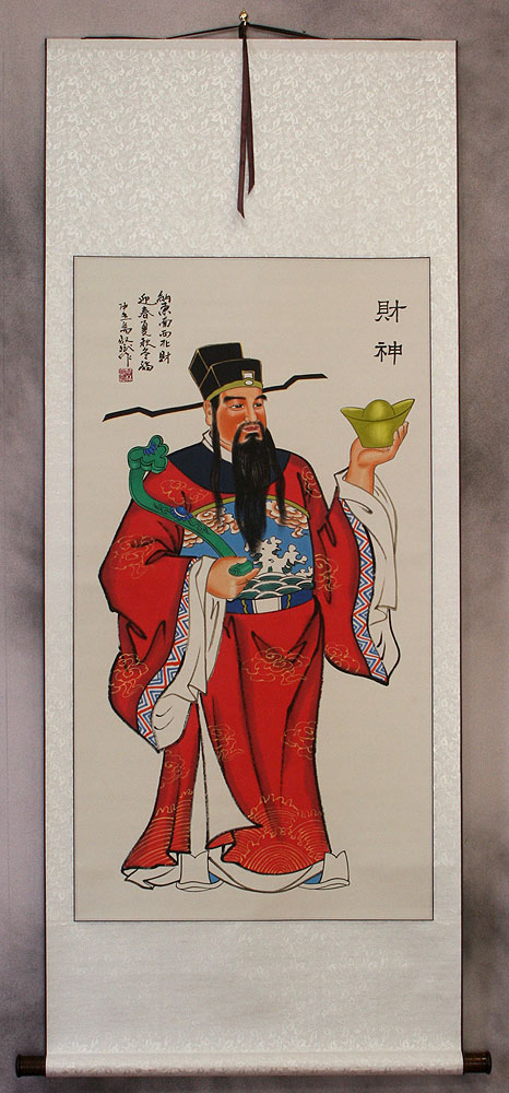 God of Prosperity Chinese Wall Scroll