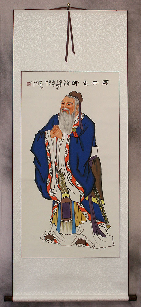 Confucius - Great Philosopher - Wall Scroll