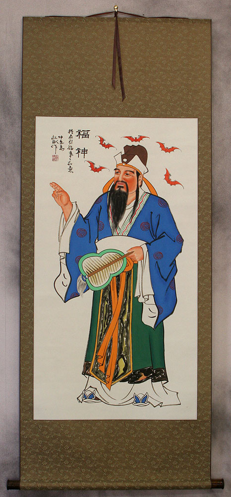 God of Good Luck and Fortune Wall Scroll