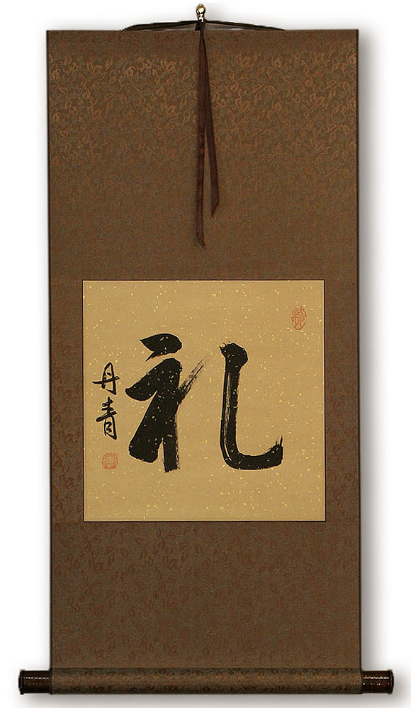 RESPECT - Japanese Kanji Wall Scroll