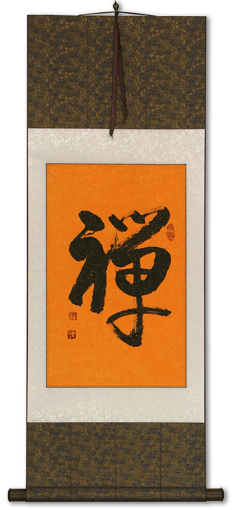 ZEN / CHAN Chinese Character / Japanese Kanji Wall Scroll
