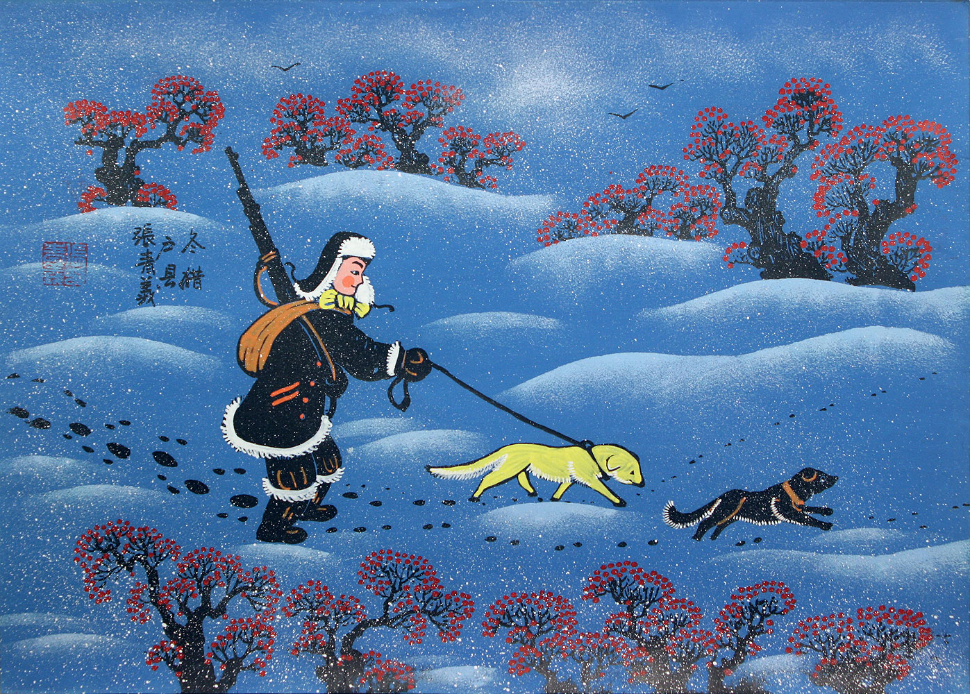 Winter Hunting - Chinese Folk Art Painting