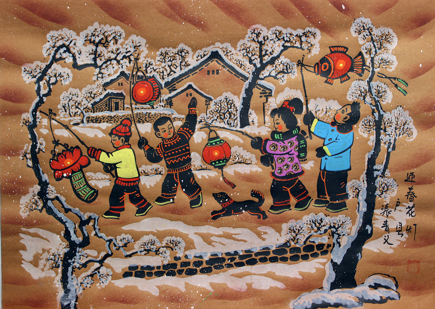 Paper Lanterns Greeting the Springtime - Chinese Folk Art Painting