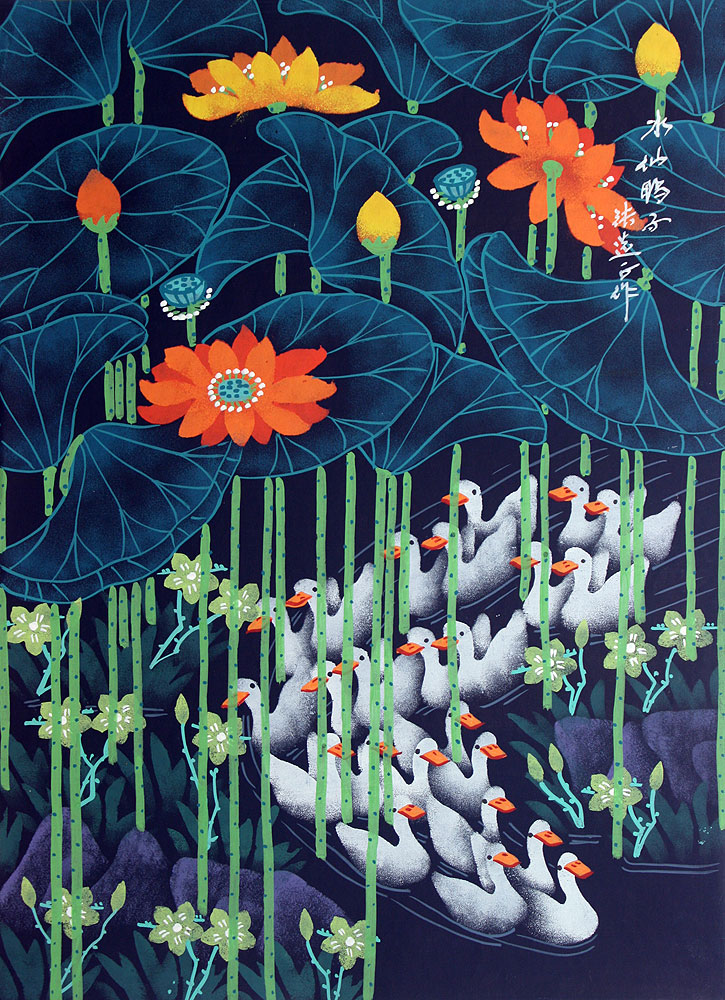 Daffodil Ducks Return Home - Chinese Folk Art Painting