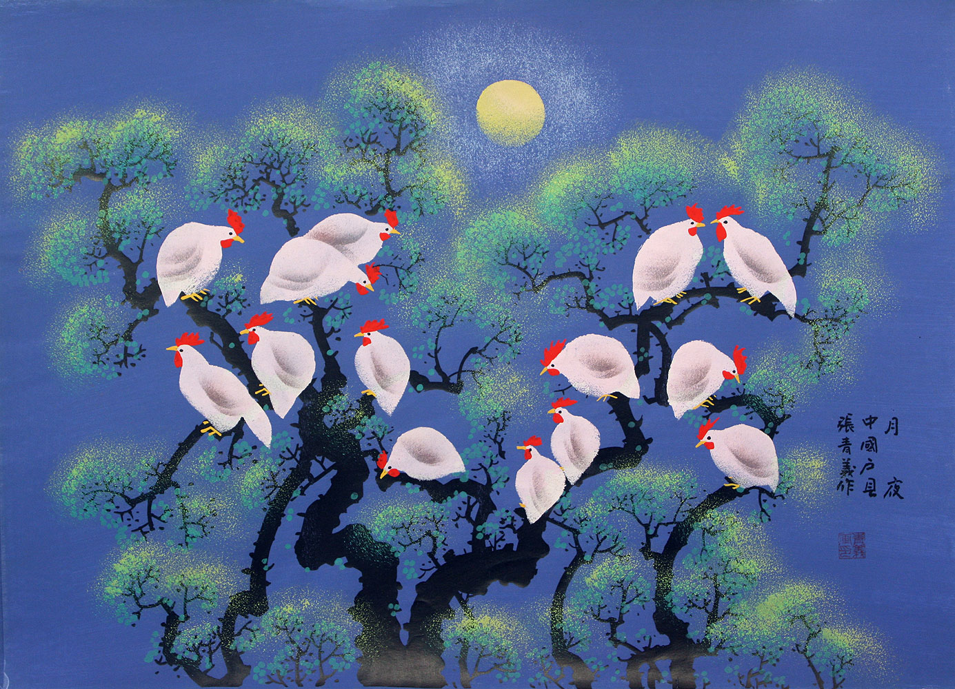 Moonlight Birds - Huxian Peasant Folk Art