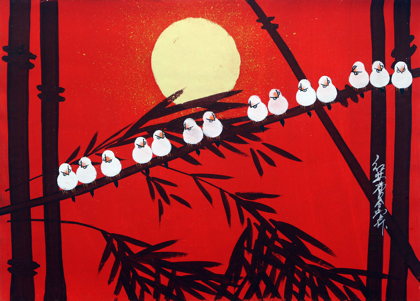 Sunrise Birds - Village Wedding Folk Art