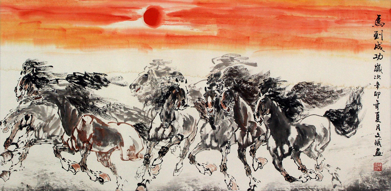 Large Oriental Horse Painting