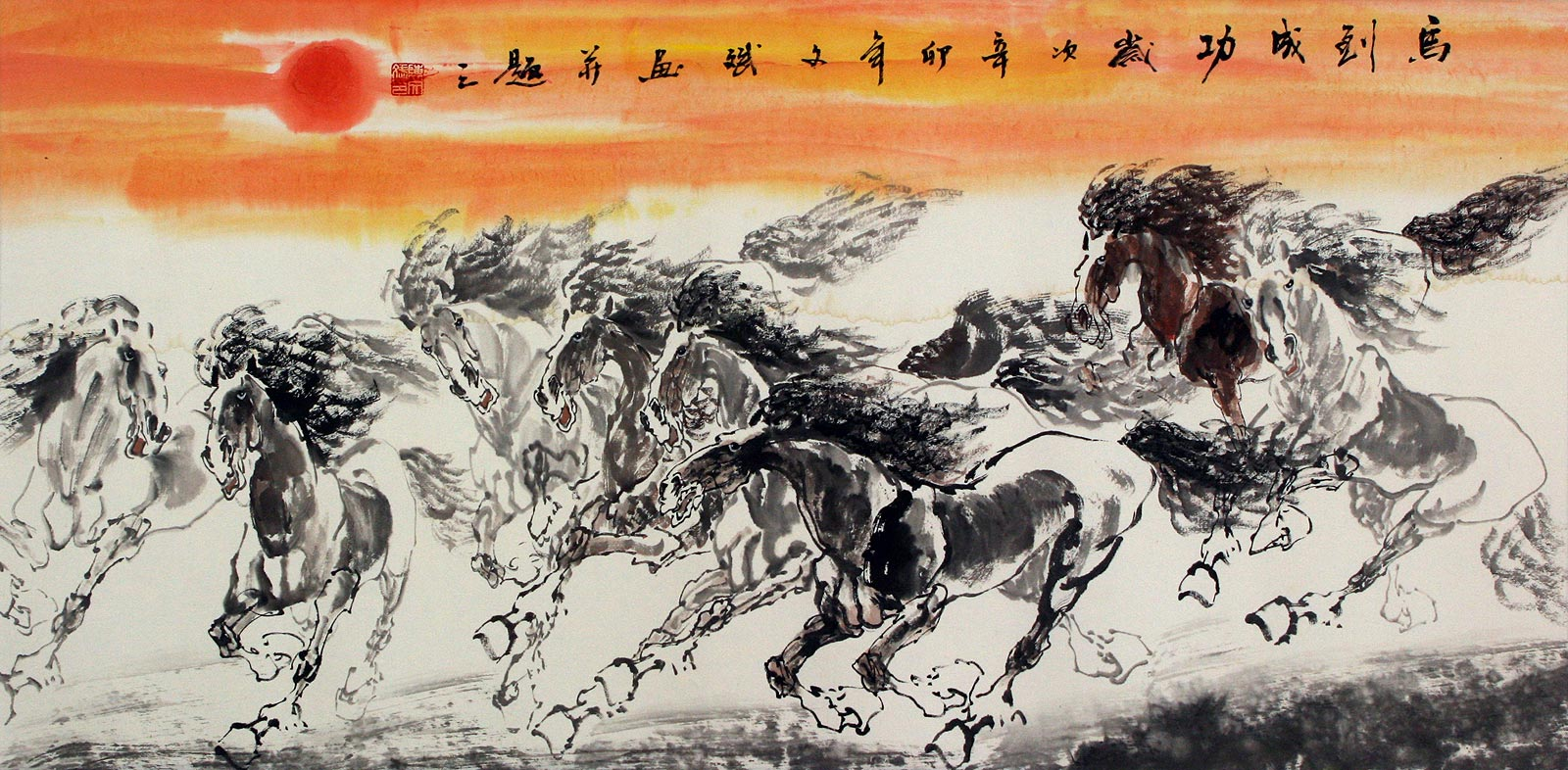 Huge Asian Horse Painting
