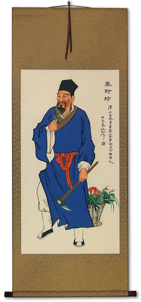 Divine Farmer - Shen Nong - Wall Scroll