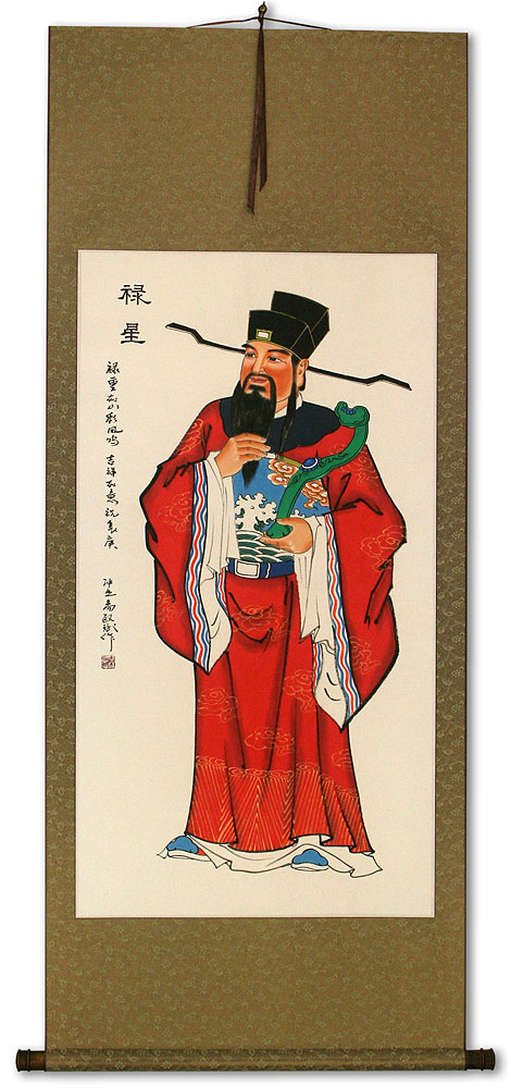 Lu Xing - God of Affluence - Chinese Good Luck Wall Scroll