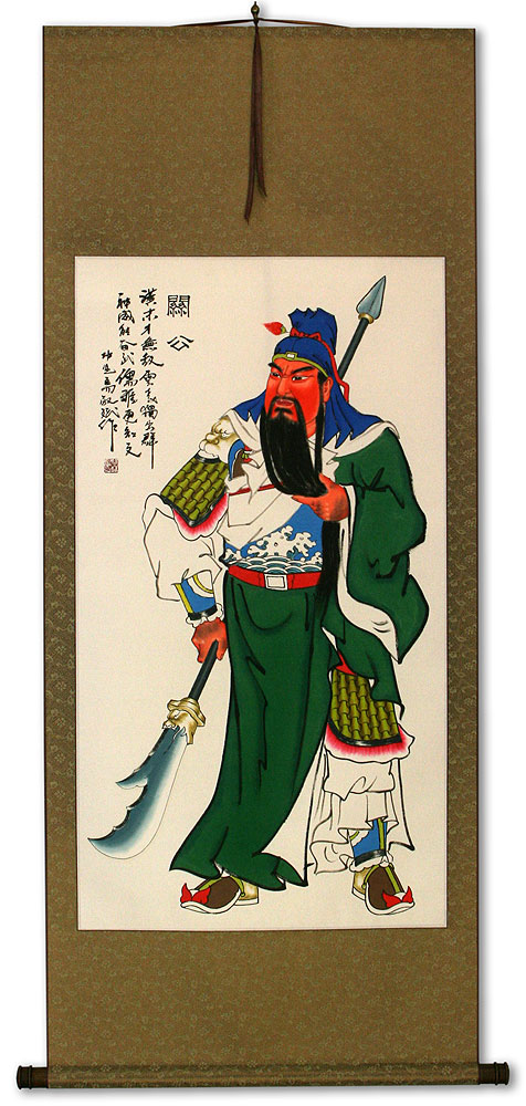 Guan Gong Saint of Chinese Warriors Wall Scroll