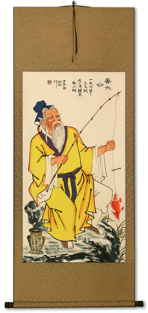Respected Old Man Fishing Wall Scroll