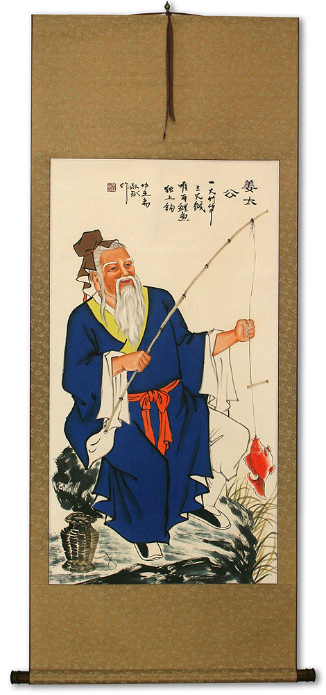 Revered Old Man Fishing Wall Scroll