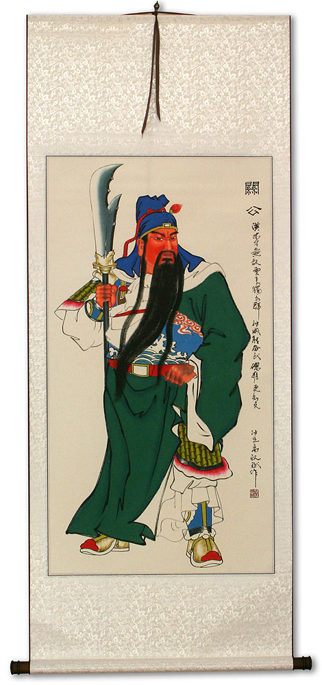 Guan Gong Saint of All Soldiers Wall Scroll