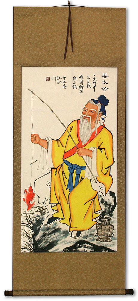 Famous Old Man Fishing Wall Scroll