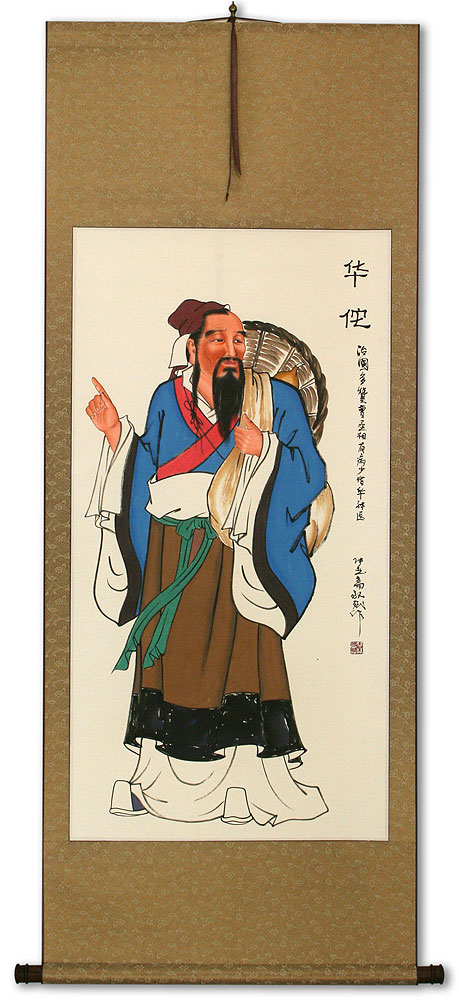 Ancient Chinese Physician - Wall Scroll