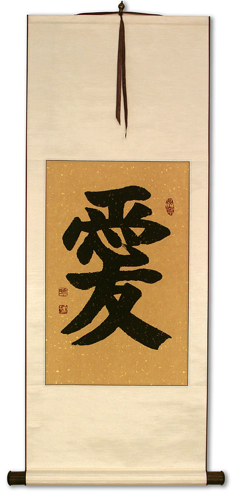 LOVE Chinese Symbol Wall Scroll