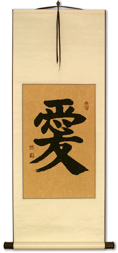 LOVE Calligraphy Wall Scroll