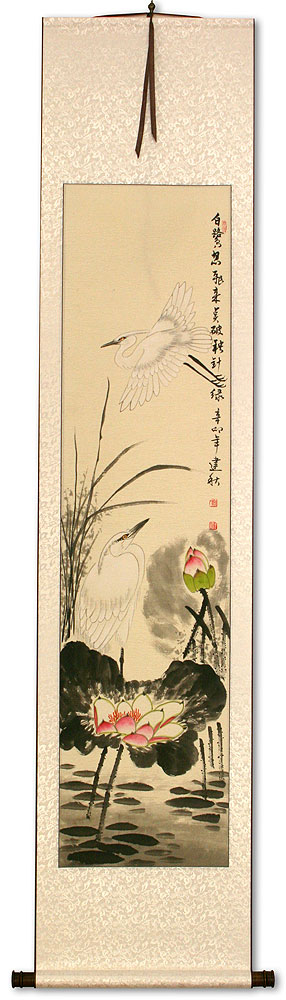 Egret Birds and Lotus Wall Scroll