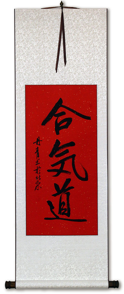 Red Amp White Aikido Japanese Kanji Calligraphy Wall Scroll