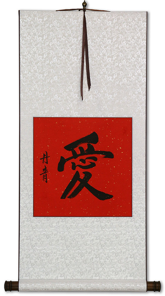 LOVE - Chinese / Japanese Kanji Calligraphy Scroll