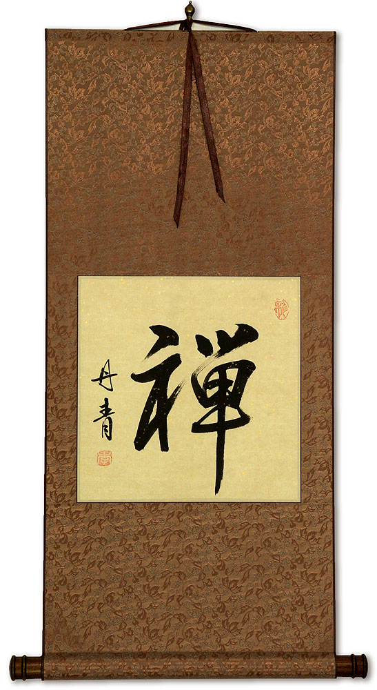 ZEN Japanese Kanji Wall Scroll