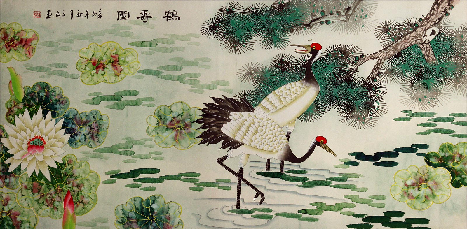 Pine Tree, Lotus and Cranes Longevity - Large Painting