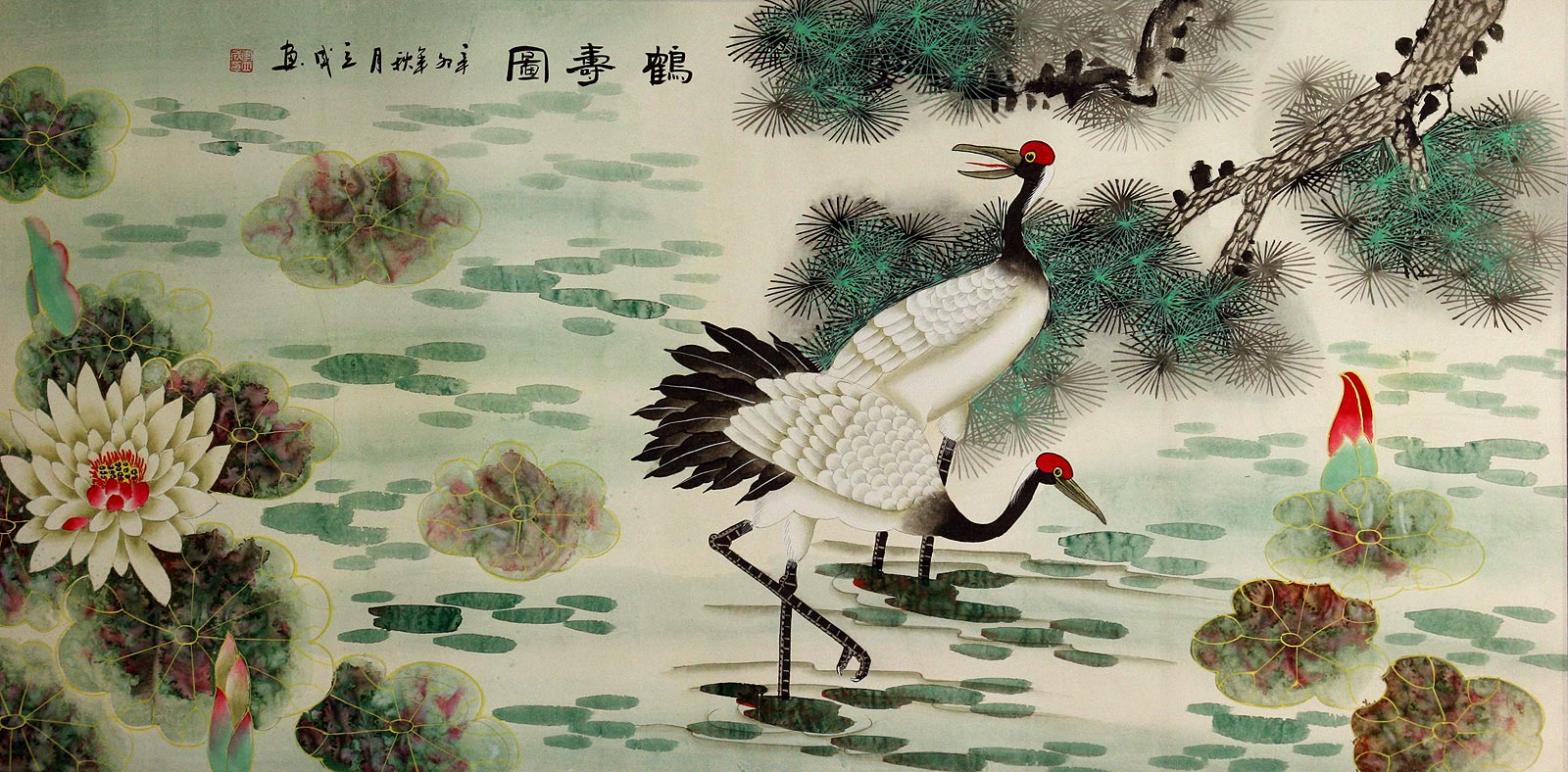 Lotus, Pine Tree and Cranes Longevity - Large Painting