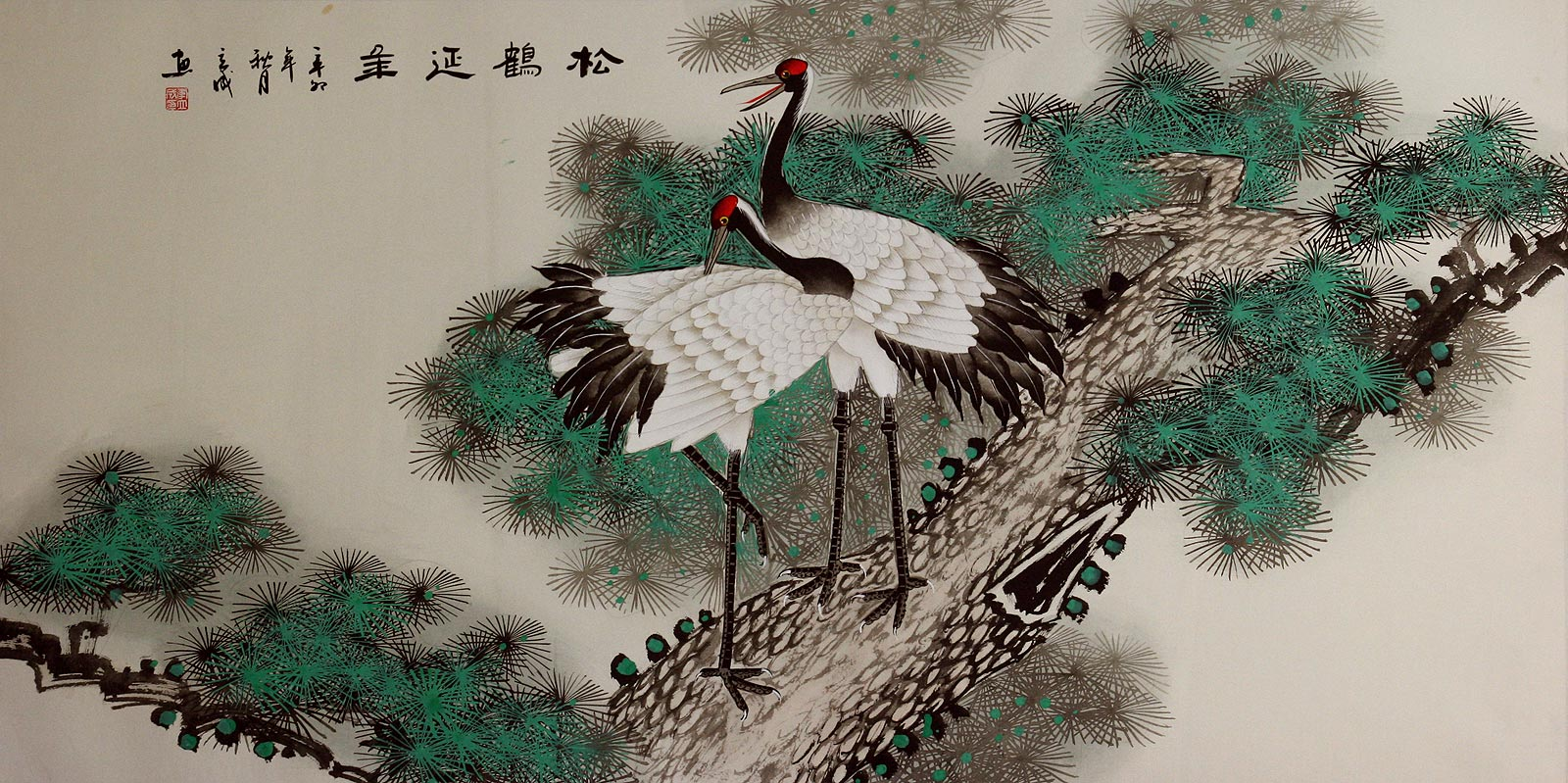Asian Cranes and Pine Tree - Large Painting