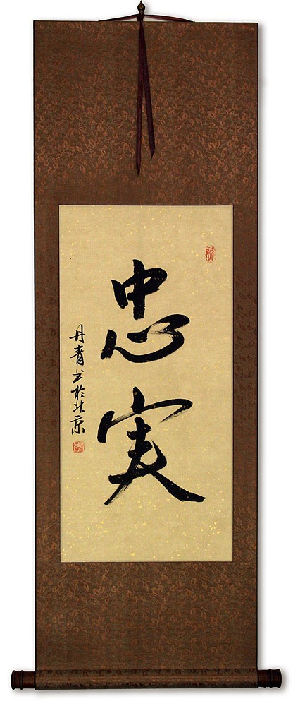 Loyal Loyalty Japanese Kanji Wall Scroll Chinese