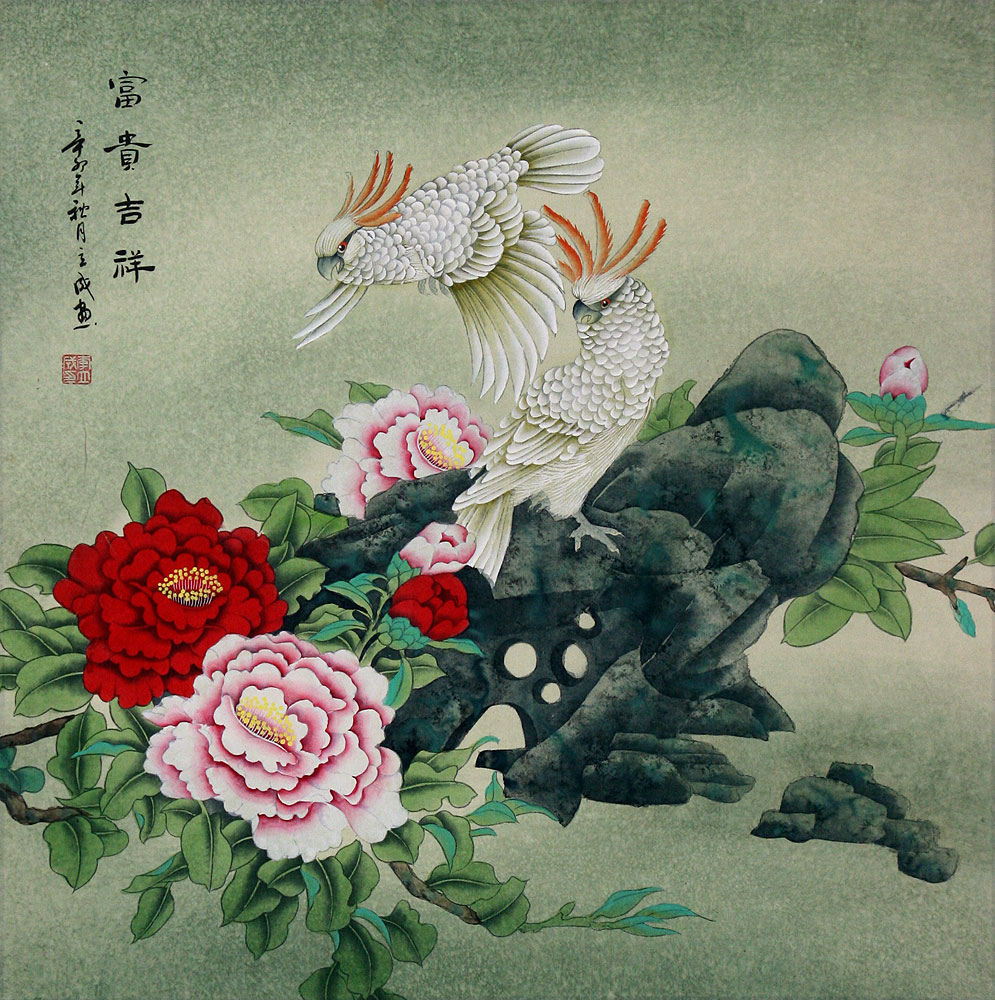 Beautiful Cockatoos and Peony Flowers Painting