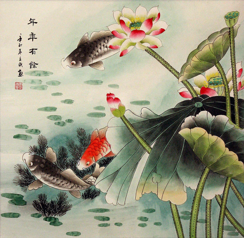 Year In, Year Out, Have Riches - Koi Fish and Lotus Flowers - Watercolor Painting