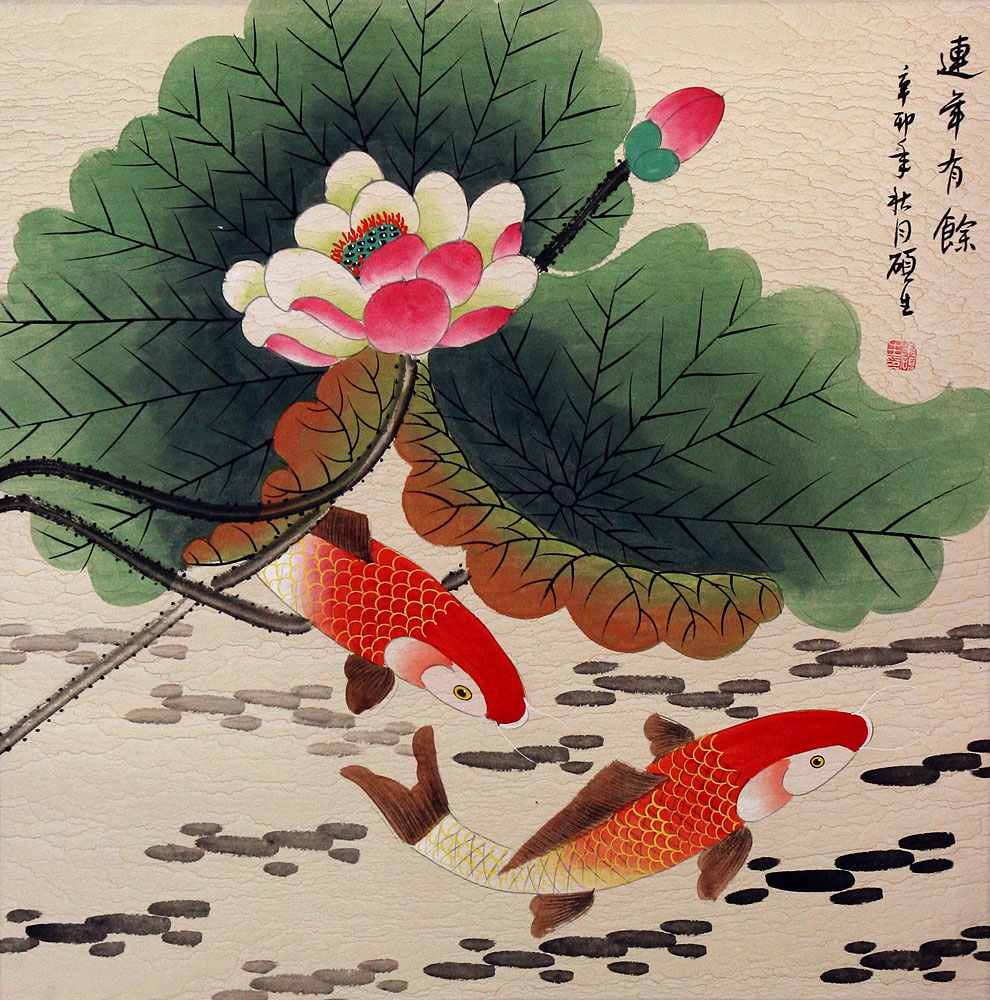Koi Fish And Lotus Flowers Oriental Painting Asian Koi Fish